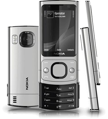 Nokia 6700 Slide Silver Б.У.