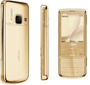 Nokia 6700 Gold Телефон б.в.