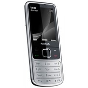 Телефон б.в. Nokia 6700 Chrome