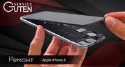 Покупка,  продажа,  ремонт iPhone,  iPad,  Macbook